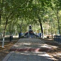 Парк культуры, памятник