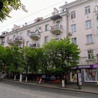 Кропивницкий/Кировоград,cталинка 50х годов.