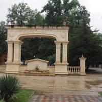 Мемориальная арка вход в ГОрный парк