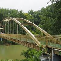 Счастливый мост
