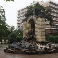 Юбилейная арка в Горном парке