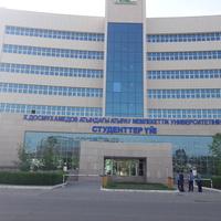 Атырау. общ.АГУ (университета)