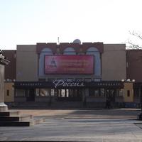 Новгородский областной киносервис