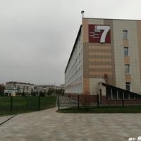 Средняя школа №7