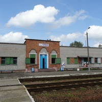 жд-станция