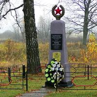Хвойница.Братская могила 18 воинов,среди которых Герой Советского Союза Шомин Александр Константинович , повторивший подвиг А. Матросова 24 июняя 1944г.