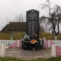 Стайки. Братская могила на улице Центральной.