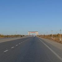 Въезд в город со стороны Чимкента.