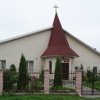 Евангельская церковь Благодать