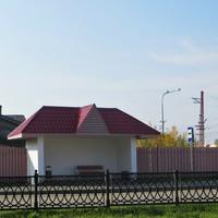 """Автобусная остановка """"Вокзал"""""""