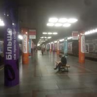 Станция метро Почайна.