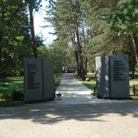 Вход в мемориальный комплекс (стилизован под ворота с раскрытыми створками).