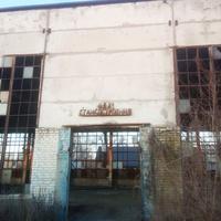 То,что осталось от старой площадки Синельниковского рессорного завода.Существовал с 1903 года.