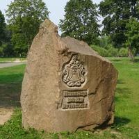 Камень Памяти рода Огинских (Усадьба Огинского)