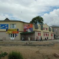 Здание торгового центра в пос. Вожега. 2008 год
