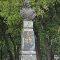 Памятник В. А. Перовскому