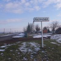 Баландино,заезд с западной стороны.