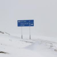 Горный перевал Харами.