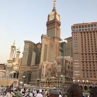 часы Меккы небоскребе