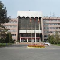администрация Университета финансов и экономики