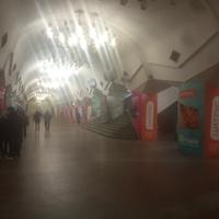 Станция метро Исторический музей
