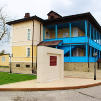 Литературный музей М.Ю. Лермонтова.
