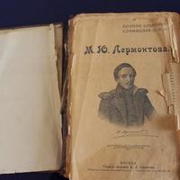 В Литературном музее М.Ю. Лермонтова.