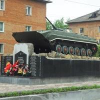 Памятник Землякам погибшим в Афганистане и Чечне