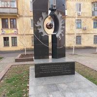 Пам'ятний знак Чорнобильській трагедії.