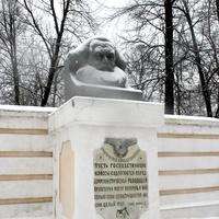 Памятник К. Марксу на Советской ул.