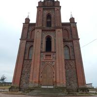 Костел св. Петра и Павла, 1875г. (вид со стороны фасада)