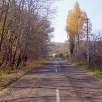 Дорога по селу.
