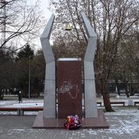 Мемориал «Погибшие деревни»
