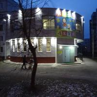 улица Строителей, Кириши