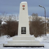 Памятник Заманову