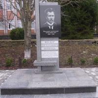 Памятник уроженцу села Жаботин, выдающемуся  украинскому общественному деятелю и политику Федору Петровичу Швецу(1882 — 1940 гг.)
