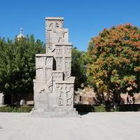 Эчмиадзин.  Хачкар, установленный в честь жертв 1915 года в Османской империи.