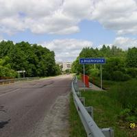 Мост через речку Водянушка за д. Коробовская
