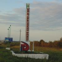 Граница. Касторенского района.