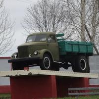 ГАЗ-51А  (автомобиль-памятник)