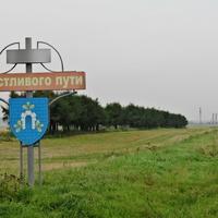 город Дубровно - въезд/выезд