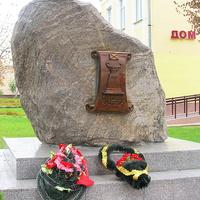 Герой русско-турецкой войны, капитан 1-го ранга Александр Казарский - уроженец г.Дубровно