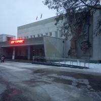 Центр культурного развития Горняк.