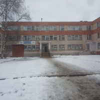 Школа номер 21.