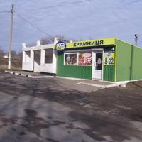 Магазин COOP(КООП)