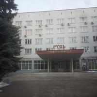 "Гостиница ""'Русь""'."
