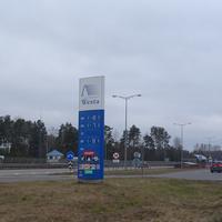 """Дзержинск. Окружное шоссе. АЗС """"Веста""""."""