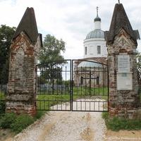 Преображенская церковь в Горицах