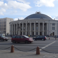 Проспект Независимости, 32. Белорусский государственный цирк.