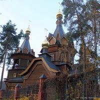 Деревня Барвиха, воссозданная церковь Покрова Пресвятой Богородицы